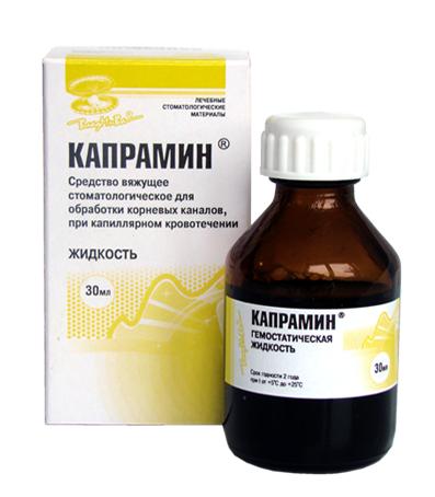Капрамин - гемостатическая жидкость ( 30 мл)