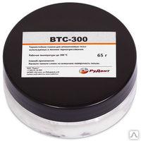 ВТС-300 - высоко температурная смазка 65 гр.