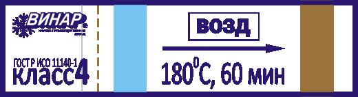 Индикатор МедИс -В-180/60-1,Винар
