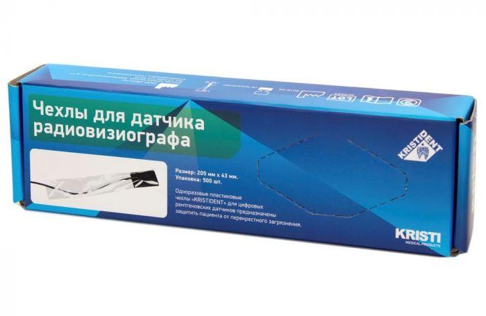 """Чехлы защитные для датчика радиовизиографа 205мм*43мм """"Кристидент"""""""