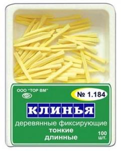 Клинья деревянные фиксирующие №1.184(в уп. 100 шт).