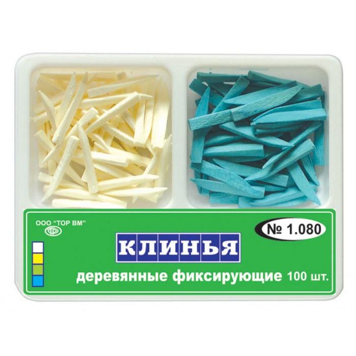 Клинья деревянные фиксирующие №1.080(в уп. 100 шт).