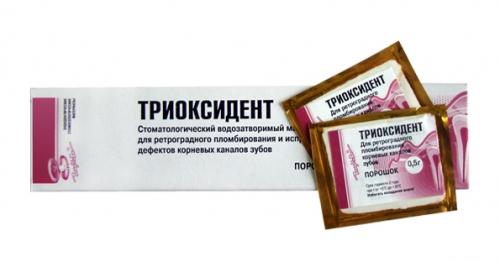 Триоксидент,стоматологический водозатворимый материал для ретроградного пломбирования корневый каналов,10*0,5г.