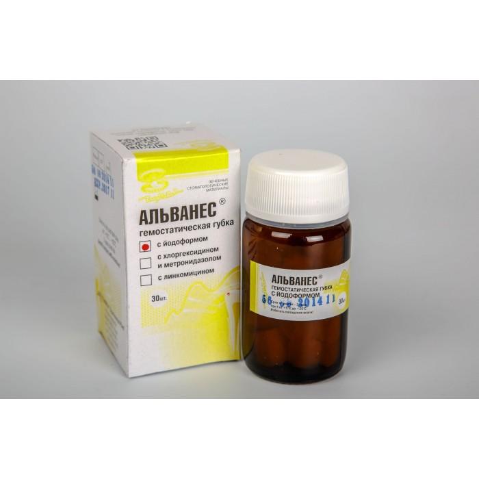 Альванес-материал антисептический гемостатический для зубных лунок с йодоформом (уп.30 губок)