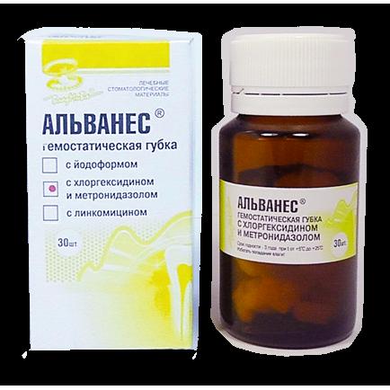 Альванес-материал антисептический гемостатический для зубных лунок с хлоргексидином и метронидазолом(уп.30 губок)
