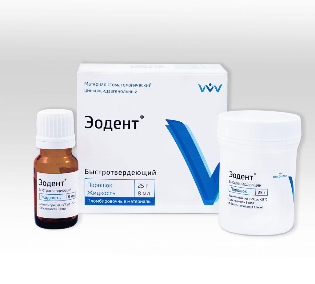 Эодент(быстротвердеющий)материал цинкоксидэвгенольный(набор 25г.+8мл.)