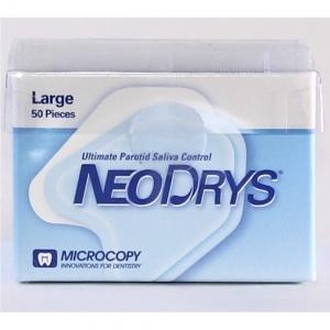 """Прокладки абсорбирующие""""Neo Drys"""",Large(50 шт.)"""