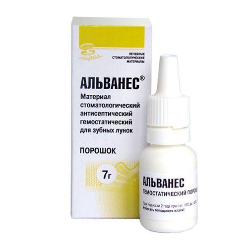 Альванес- антисептический,болеутоляющий,гемостатический компресс(порошок),7гр.